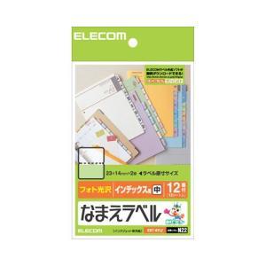 エレコム なまえラベル(インデックス用・中) EDT-KFL2|yasudaclub
