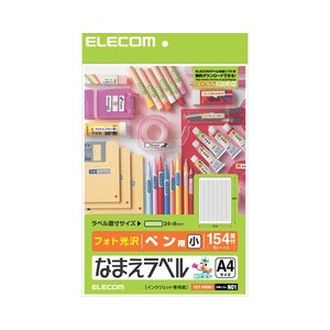 エレコム なまえラベル(ペン用・小) EDT-KNM1|yasudaclub