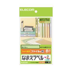 エレコム なまえラベル(ファイル用・中) EDT-KNM10|yasudaclub