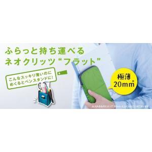KOKUYO コクヨ ペンケース〈ネオクリッツフラット〉 F-VBF160 上質なアイテムが満載 文...