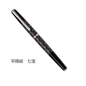 パイロット 平蒔絵 万年筆 (七宝) FD−3MP-SPO|yasudaclub