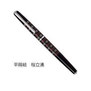 パイロット 平蒔絵 万年筆 (桜立湧) FD−3MP-STW|yasudaclub