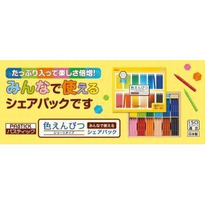 ぺんてる パスティック 色えんぴつ みんなで使える シェアパック GC7SP−12|yasudaclub