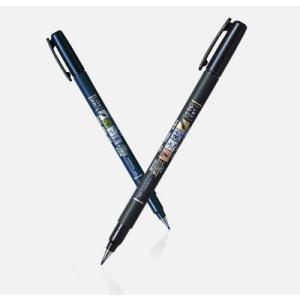 トンボ鉛筆 不慣れな人でも簡単、キレイに書ける! 筆文字お助けサインペン 筆之助 GCD−111,GCD−112 yasudaclub