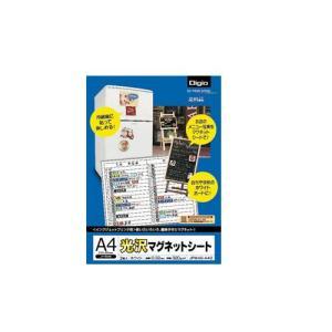 ナカバヤシ 光沢マグネットシート A4サイズ JPMAG-A4G|yasudaclub