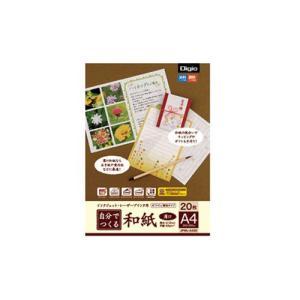 ナカバヤシ 自分でつくる和紙 薄口 JPWL−A420|yasudaclub