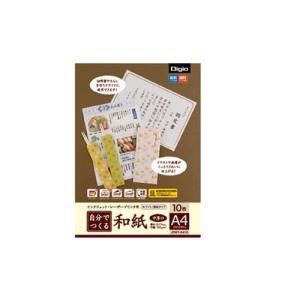 ナカバヤシ 自分でつくる和紙 中厚口 JPWT−A410|yasudaclub