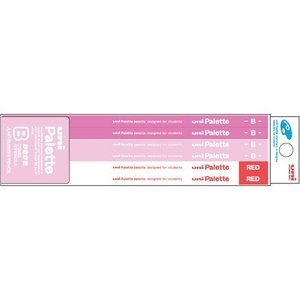 三菱鉛筆 学用鉛筆 ユニパレット かきかた 六角軸(パステルピンク+赤鉛筆) K5564(B)/K5564(2B)|yasudaclub