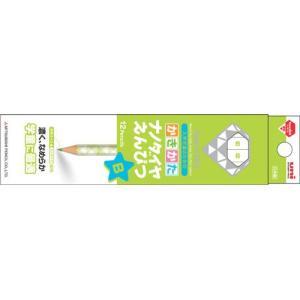 三菱鉛筆 学用鉛筆 ナノダイヤ かきかた 六角軸(緑) K6900(B)/K6900(2B)|yasudaclub