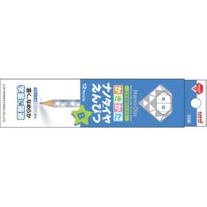 三菱鉛筆 学用鉛筆 ナノダイヤ かきかた 六角軸(青) K6901(B)/K6901(2B)|yasudaclub