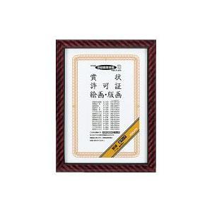 コクヨ賞状額縁賞状新B4 カ―17N...