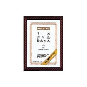 コクヨ賞状額縁カ―RA3|yasudaclub