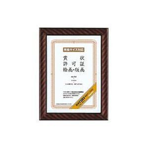 コクヨ賞状額縁カ―RA4|yasudaclub