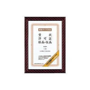コクヨ賞状額縁カ―RB4|yasudaclub