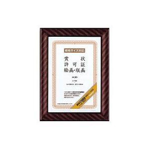 コクヨ賞状額縁カ―RB5...