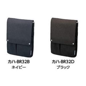 コクヨ ビスラックアップ バッグインバッグ 〈Bizrackup〉 A4タテ カハ−BR32|yasudaclub