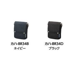 コクヨ ビスラックアップ バッグインバッグ 〈Bizrackup〉 A6 カハ−BR34|yasudaclub