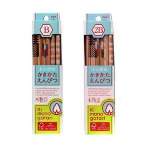トンボ鉛筆 Ki monogatari かきかた鉛筆 B、2B KB−KF01−B、KB−KF01−2B|yasudaclub