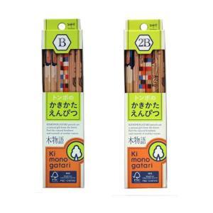 トンボ鉛筆 Ki monogatari かきかた鉛筆 B、2B KB−KF02−B、KB−KF02−2B yasudaclub