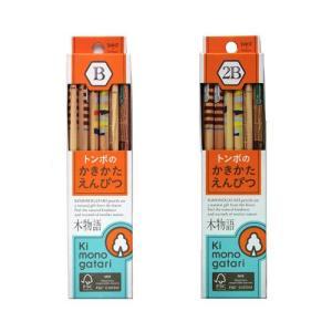 トンボ鉛筆 Ki monogatari かきかた鉛筆 B、2B KB−KF03−B、KB−KF03−2B yasudaclub