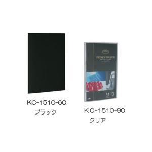 セキセイ 高透明クリヤーファイル KC−1510|yasudaclub