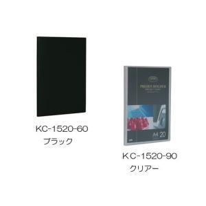 セキセイ 高透明クリヤーファイル KC−1520|yasudaclub