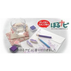 シード SEED ほるナビPB けしごむ スタンプ 香り付き KH-HN4 yasudaclub