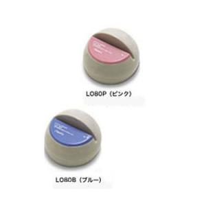 アスカ 電動レターオープナー LO80|yasudaclub