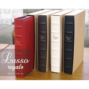 ナカバヤシ 背丸ブック式ポケットアルバム LUSSO regalo(ルッソ レガーロ)L判2段/160枚 LUBPL-160|yasudaclub