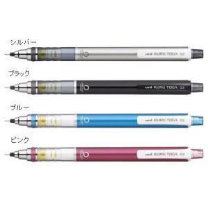 三菱鉛筆 クルトガ スタンダードモデル 0.3 M3-450 1P