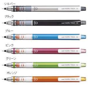 三菱鉛筆 クルトガ スタンダードモデル 0.5 M5‐450 1P yasudaclub