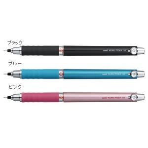三菱鉛筆 クルトガ ラバーグリップ付モデル 0.5 M5-656 1P yasudaclub