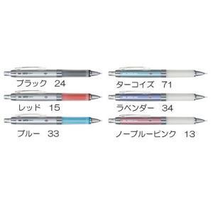 三菱鉛筆 アルファゲル(クルトガエンジン塔載タイプ)M5-858GG 1P yasudaclub