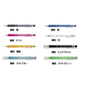 ゼブラ シャープペン テクトツゥーウェイライト 0.5 MA42 yasudaclub