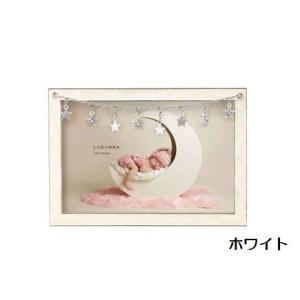 キラッと輝くクリスタルが赤ちゃんの表情を引き立てます。  LADONNA ラドンナ ベビー フォトフ...