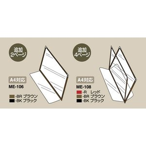 セキセイ メニューファイルME−1000用補充ファイル ME−108|yasudaclub