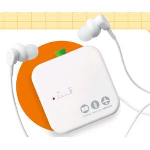 キングジム 騒音だけカットする デジタル耳せん MM1000|yasudaclub