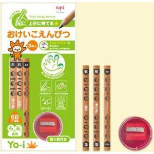 トンボ鉛筆 鉛筆 おけいこえんぴつセット 6B  MY−PBE−6B yasudaclub