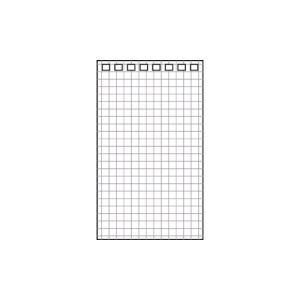 もうやぶらない!リーフの交換ができる リヒト ツイストリングノート(メモサイズ)N-1661専用交換リーフ N-1660S|yasudaclub