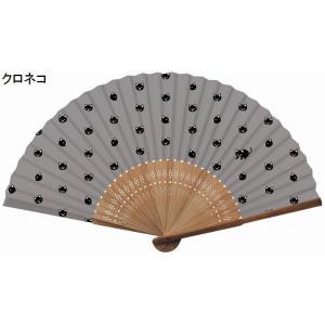 新日本カレンダー 扇子 アニマルフェイスシリーズ クロネコ NO、651|yasudaclub