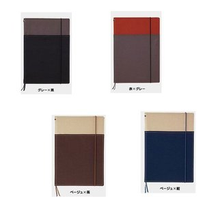 コクヨ カバーノート(システミック) 2冊収納タイプ セミB5 ノ−653A|yasudaclub