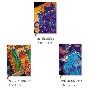 Paperblanks ペーパーブランクス  ローレル・パーチコレクション 幸せを運ぶ猫たち ノートブック(ミニ)  PB4784 PB4791 PB10197|yasudaclub