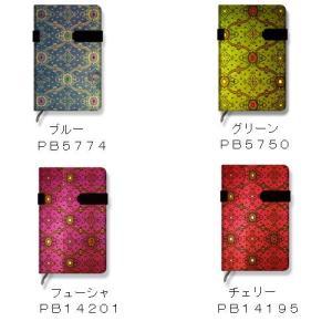 Paperblanks ペーパーブランクス  フレンチシルクの宝物コレクション ノートブック ミニフォーマット PB5774 yasudaclub