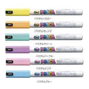 三菱鉛筆 ドゥポスカ パステルカラー6色セット PC−1MD P6C|yasudaclub