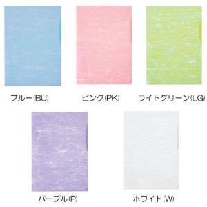 セキセイ 和紙の質感を活かしたPP製フォルダー A4 PCW−54|yasudaclub