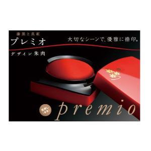 マックス プレミオ デザイン朱肉 速乾約3秒で、美しい印影 SA−4004PD|yasudaclub