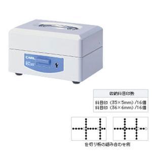 カール事務器 スチール印箱(鍵付) 豆 SB−7001|yasudaclub
