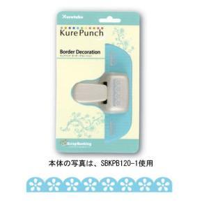 呉竹 キュアパンチ ボーダー デコレーション Edge Flower エッジフラワー SBKPB120−1|yasudaclub
