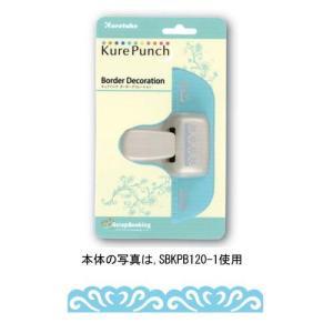 呉竹 キュアパンチ ボーダー デコレーション Precious Heart プレシャスハート SBKPB120−4|yasudaclub