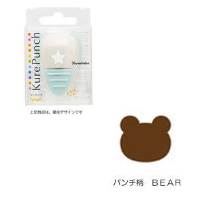 *Kuretake punch craft punch cure punch Small Apple SBKPS500-46